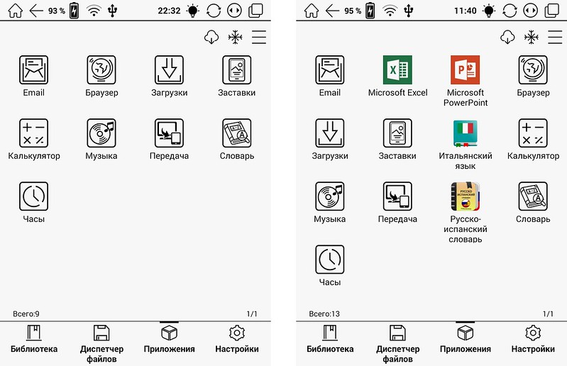 onyx-boox-livingstone-apps