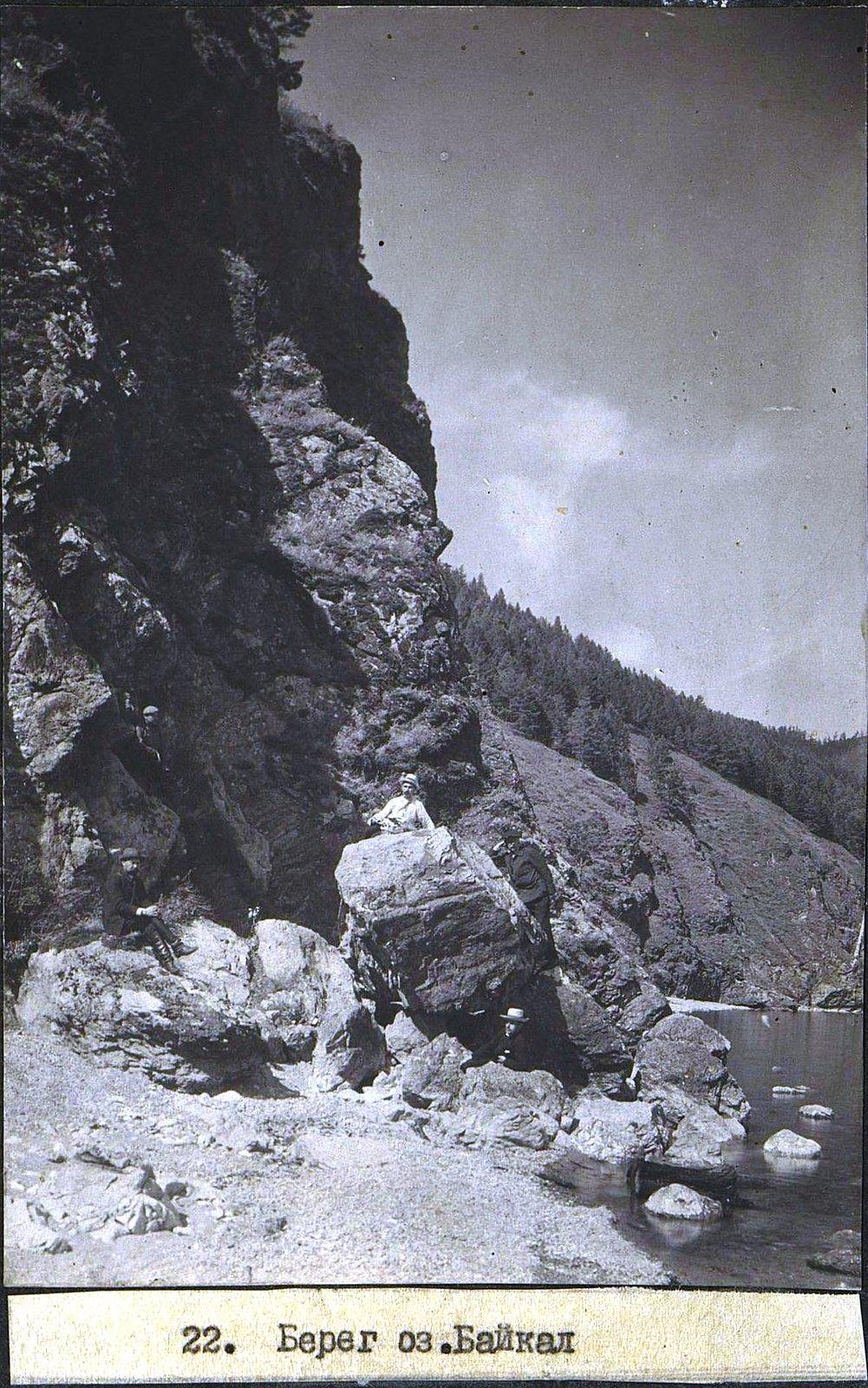 19. Берег озера Байкал
