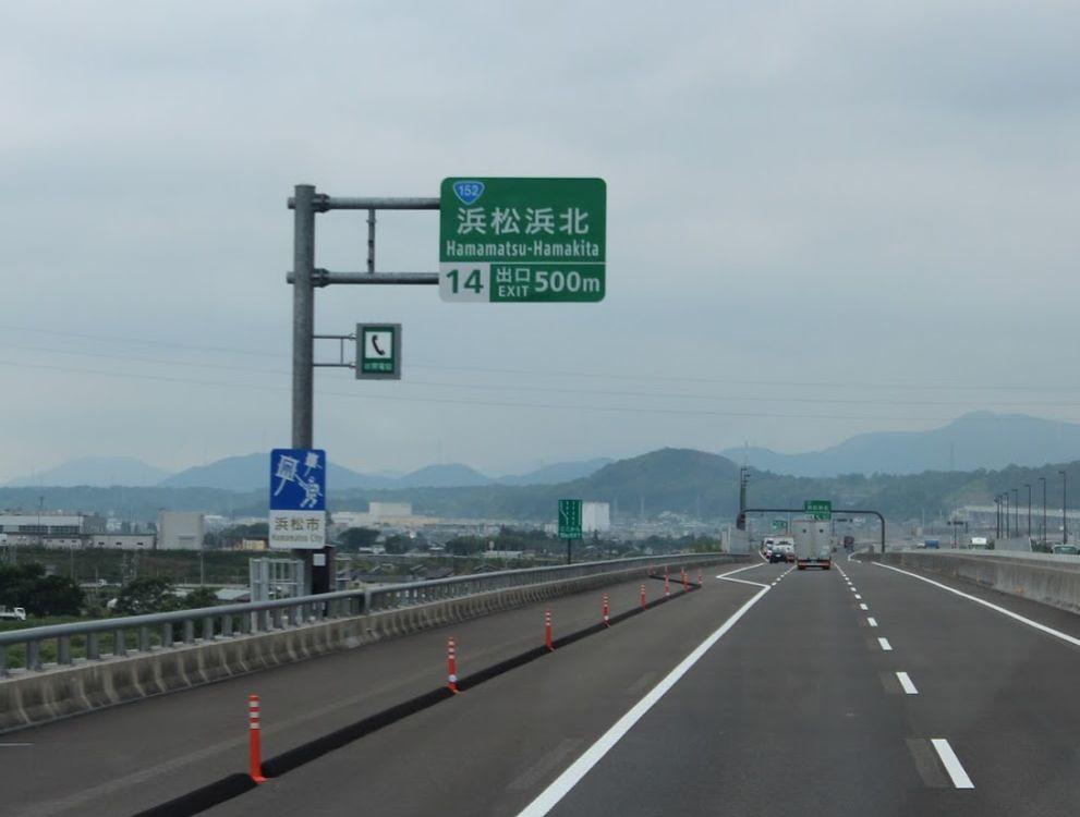 新東名高速道路(第二東名)の暫定4車線から6車線化の経緯 (165 ...