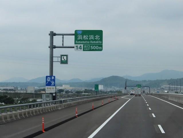新東名高速道路(第二東名)の暫定4車線から6車線化の経緯 (165)