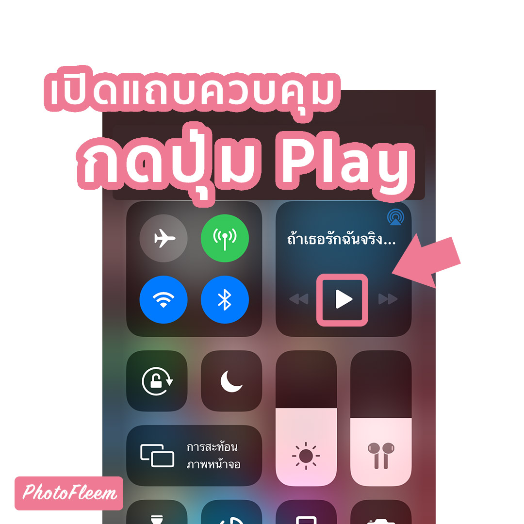 play-youtube-on-iphone-05