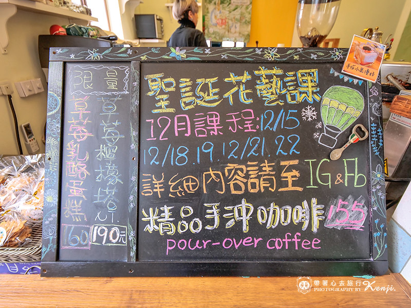 lycka-coffe-2020-8