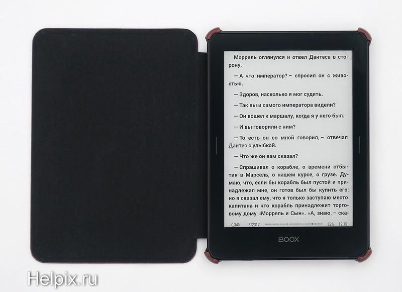 onyx-boox-monte-cristo-5-in-cover-1600