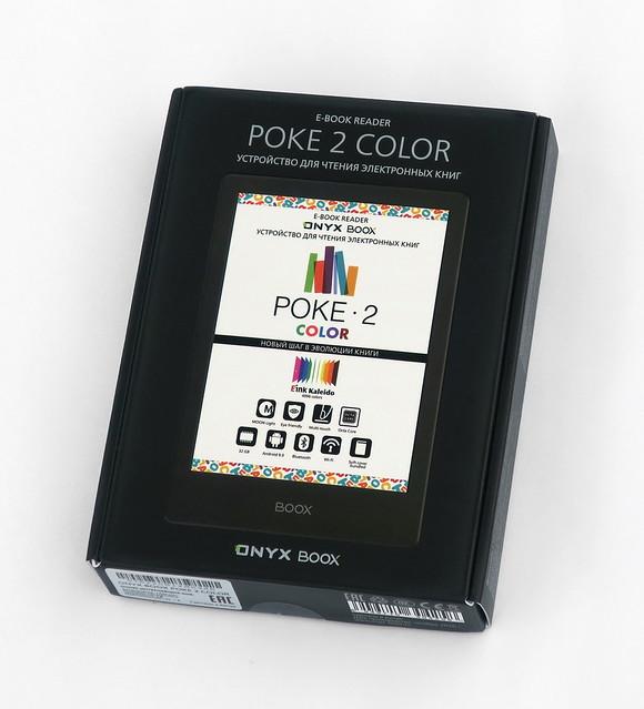 onyx-boox-poke2color-box-1920