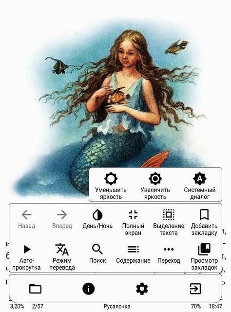 onyx-boox-poke2color-quick-menu