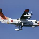 Shin Meiwa US-1A