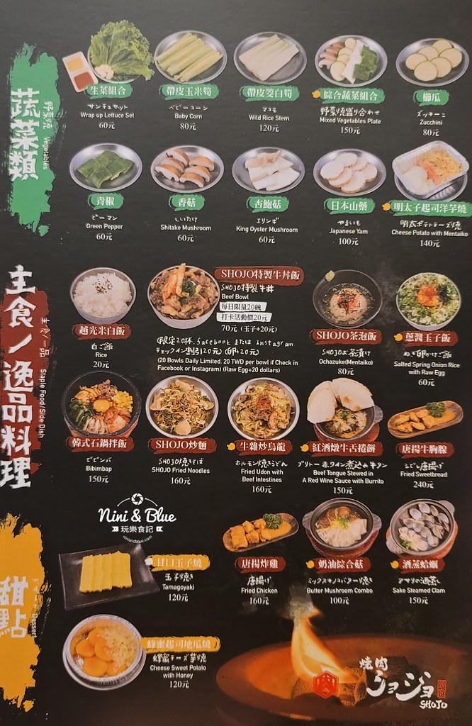 菜單Yakiniku SHOJO燒肉台中公益路06