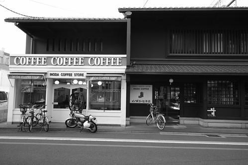 22-12-2020 Kyoto vol01a (10)