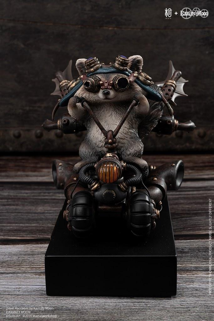 Sum-Art【Steel Raccoon by 鎌田光司】收藏雕像 超可愛浣熊騎上蒸汽龐克風重機!