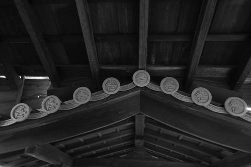 22-12-2020 Kyoto vol01a (157)