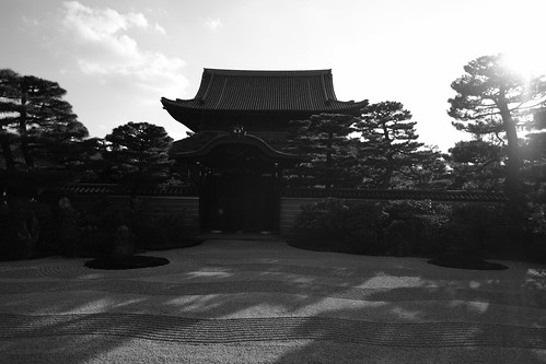 22-12-2020 Kyoto vol01a (147)