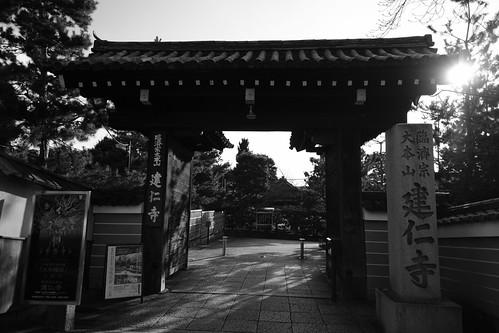 22-12-2020 Kyoto vol01a (133)