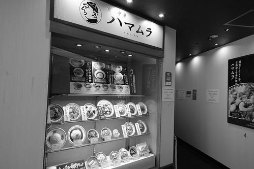 22-12-2020 Kyoto vol01a (125)