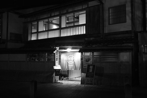 22-12-2020 Kyoto in evening (7)