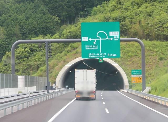 新東名高速道路(第二東名)の暫定4車線から6車線化の経緯 (167)