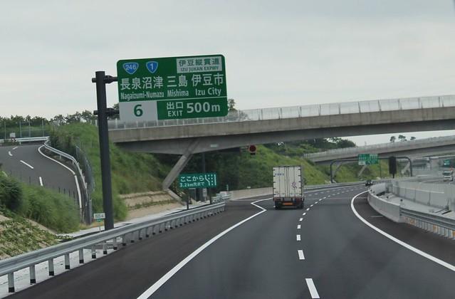 新東名高速道路(第二東名)の暫定4車線から6車線化の経緯 (166)