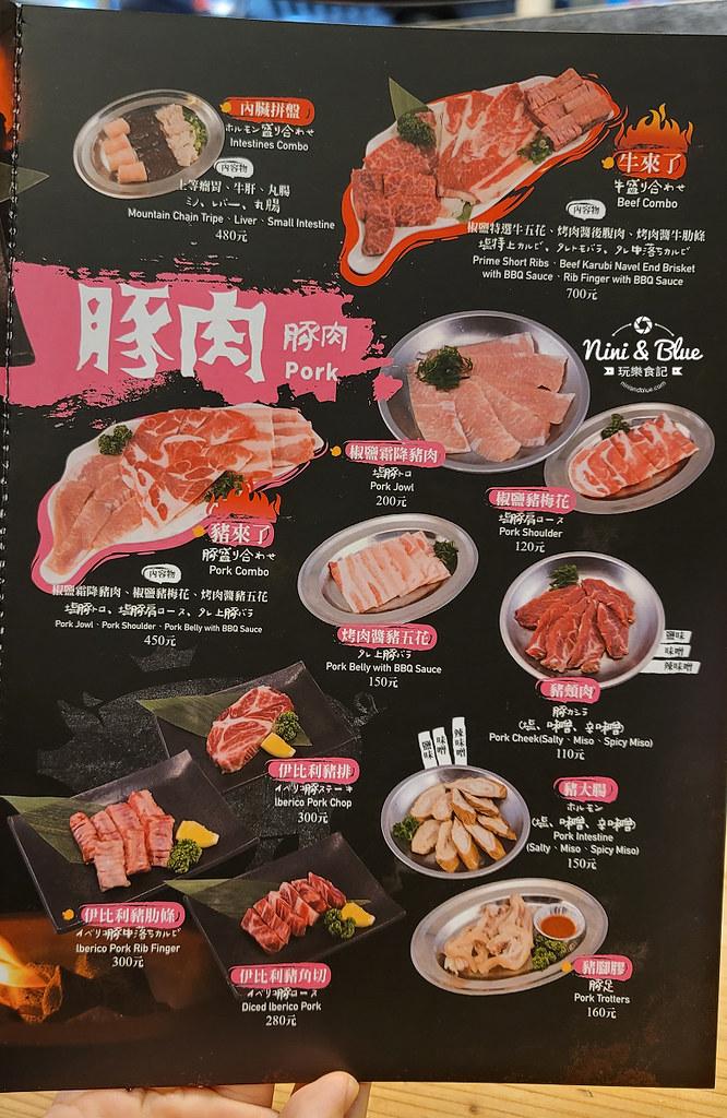 菜單Yakiniku SHOJO燒肉台中公益路04