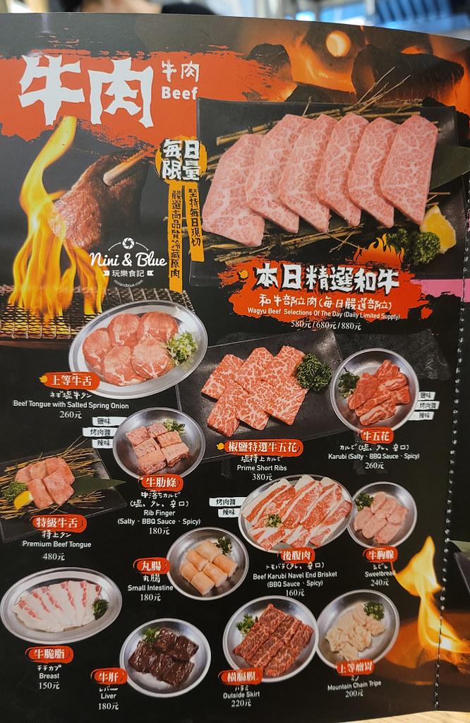 菜單Yakiniku SHOJO燒肉台中公益路03