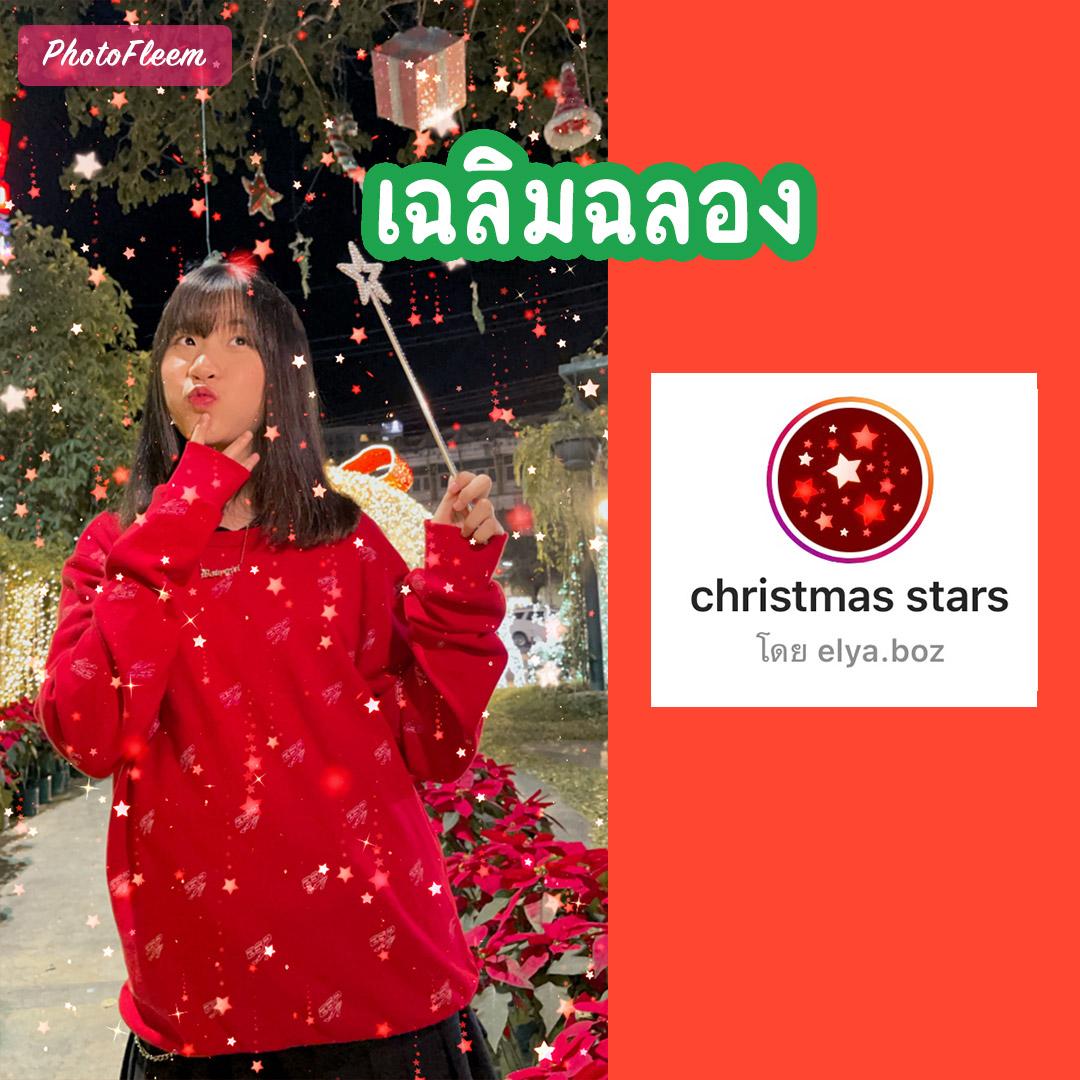 christmas-IG-filter-06