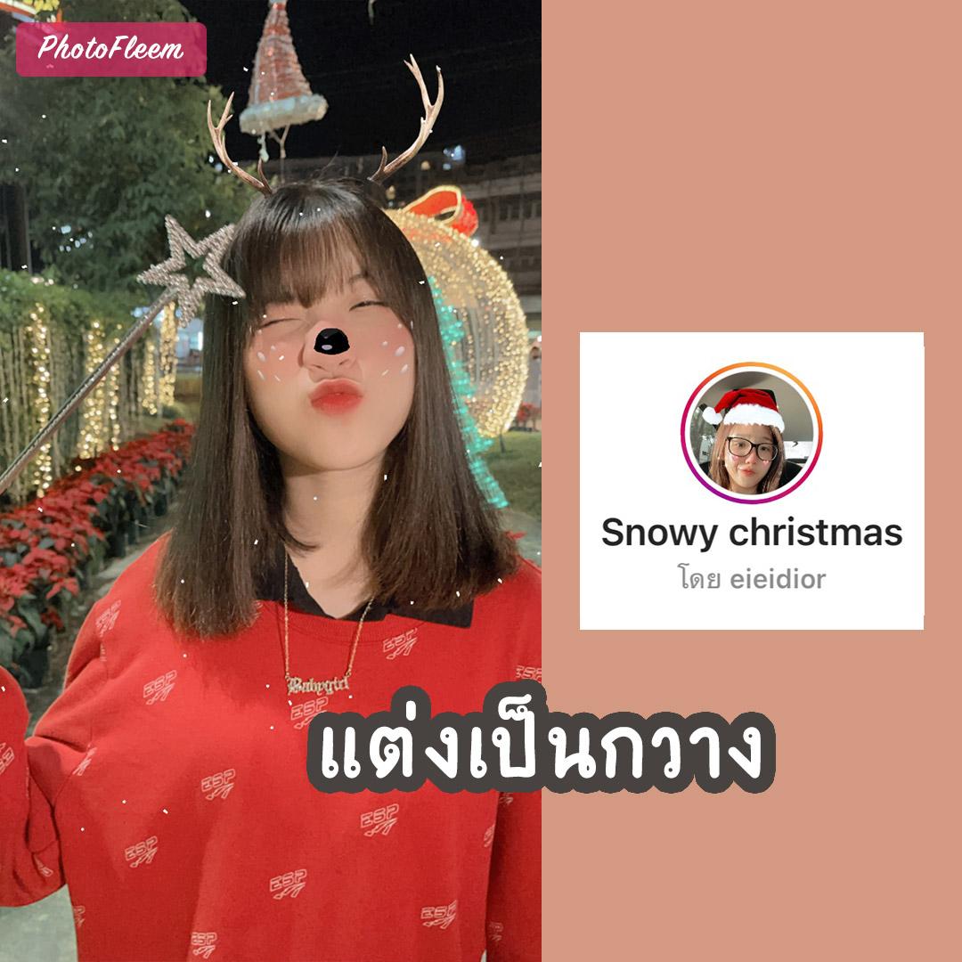 christmas-IG-filter-05