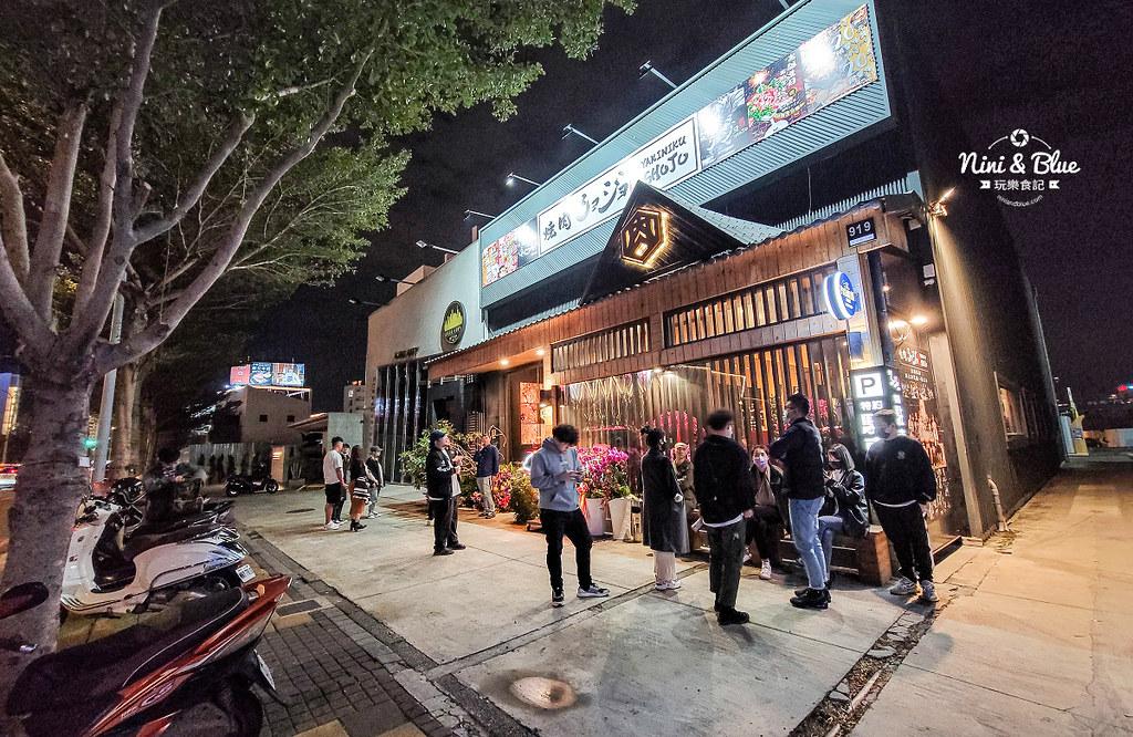 台中公益路燒肉Yakiniku SHOJO15