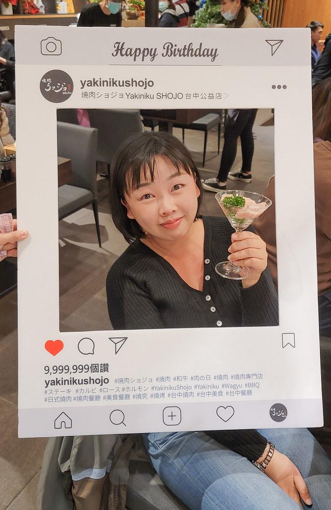 台中公益路燒肉Yakiniku SHOJO10