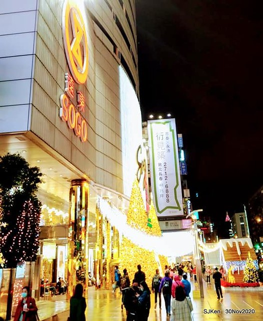Christmas street decoration of Fareast Sogo department store,Taipei, Taiwan, Nov 30 ~ Dec 16, 2020, SJKen.