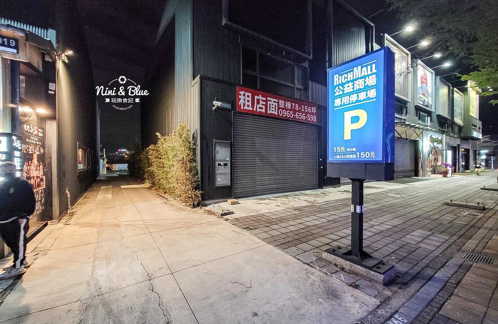 台中公益路燒肉Yakiniku SHOJO14