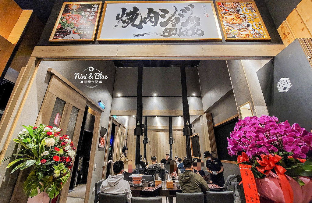 台中公益路燒肉Yakiniku SHOJO12