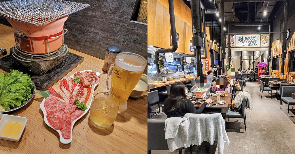 台中公益路燒肉Yakiniku SHOJO