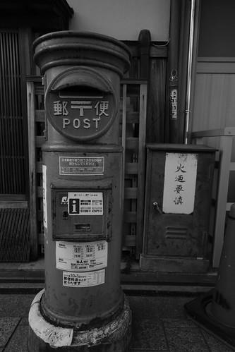 22-12-2020 Kyoto vol01a (132)