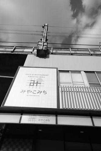 22-12-2020 Kyoto vol01a (124)