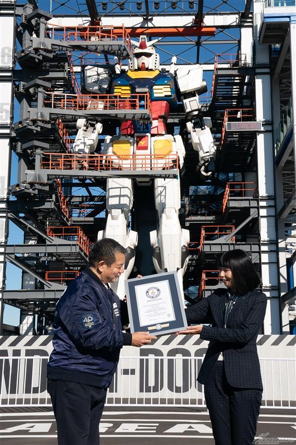 橫濱會動的實物大「RX-78F00 鋼彈」獲得兩項「世界最大」金氏世界紀錄!
