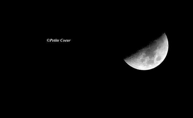 La Luna que nos une ... (  The Moon that unites us ) (  Explore Gracias )