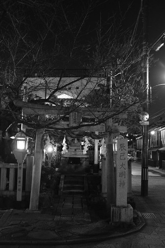 22-12-2020 Kyoto in evening (24)