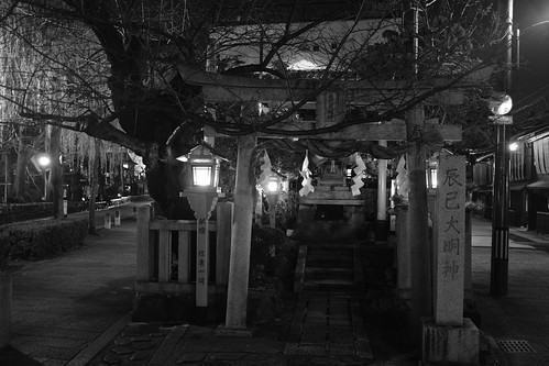 22-12-2020 Kyoto in evening (23)