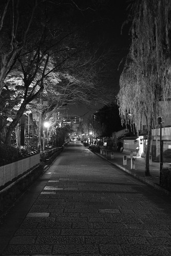 22-12-2020 Kyoto in evening (4)