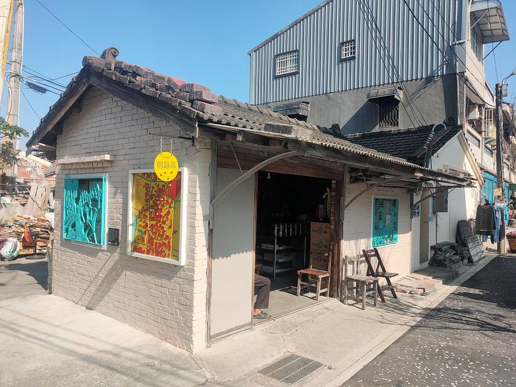 口湖鐵窗故事生活館 (19)
