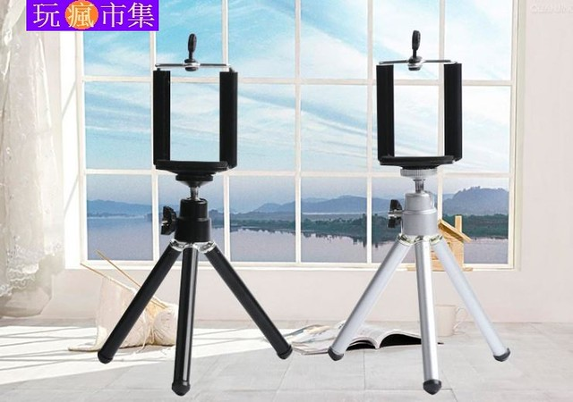 現貨爆紅款直播神器  手機 三腳架 三角架 自拍器 自拍架 手機架 可伸縮 相機 支架 自拍棒 直拍 橫拍 手機夾