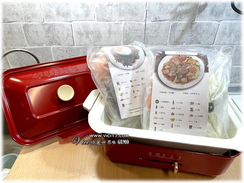 懶廚094
