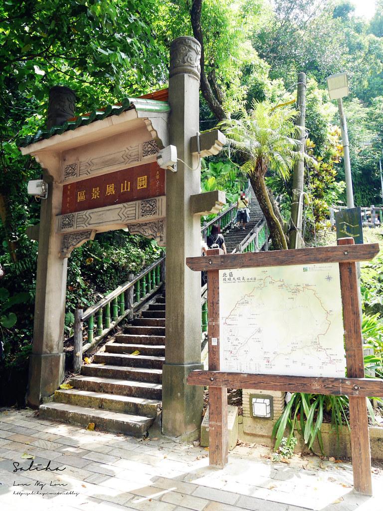 台北圓山風景區劍潭山步道老地方觀機平台好美步道士林一日遊