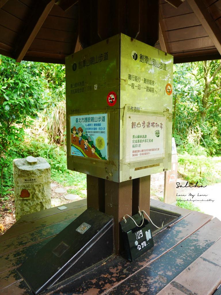 台北一日遊士林景點推薦劍潭山老地方觀機平台劍潭站附近好走搭捷運可到登山步道 (2)