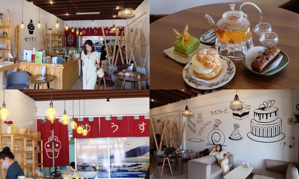 Yuusuu Cafe