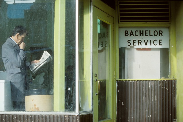 Carlton Street, Toronto, 1982