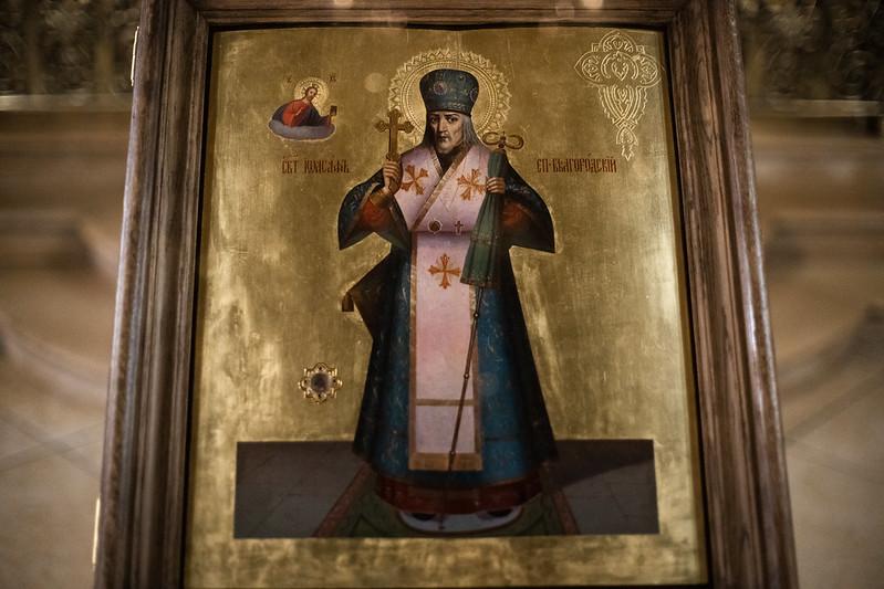 22-23 декабря 2020, День памяти свт. Иоасафа Белгородского (1754) / 22-23 December 2020, The day of memore St. Joasaph Belgorodsky (1754)