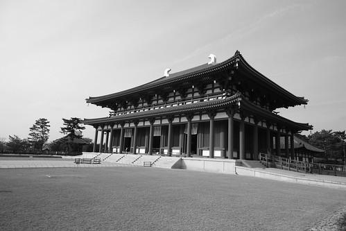 23-12-2020 (4th)(at Nara or Check in.. (4)