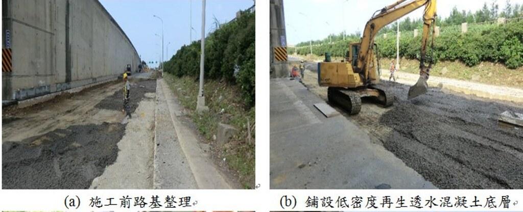 桃園縣觀音鄉台61線路面改善工程利用底渣再生粒料。