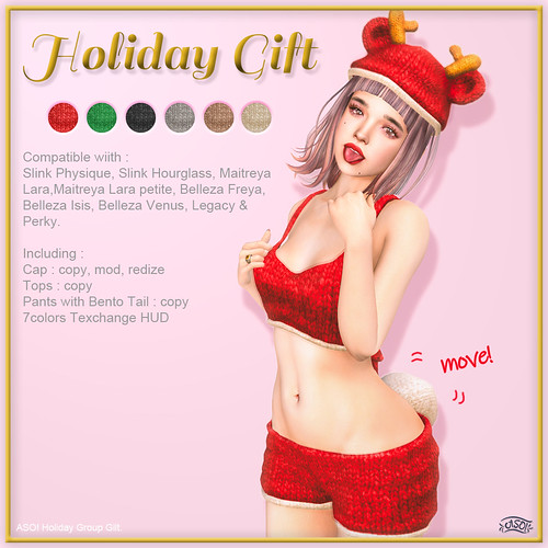 Holiday Gift!