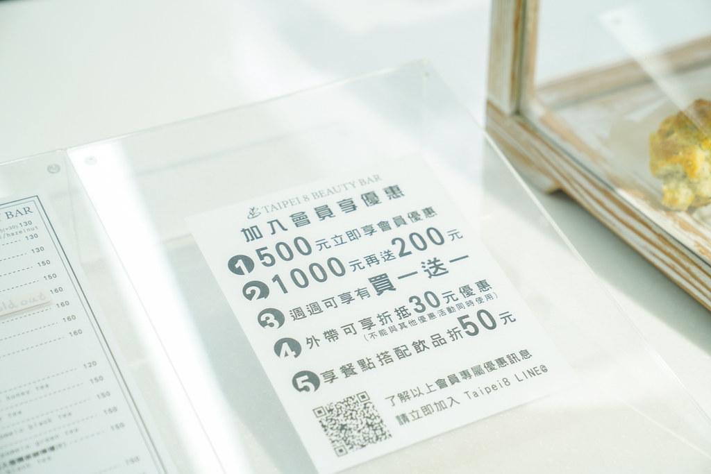 DSC05320