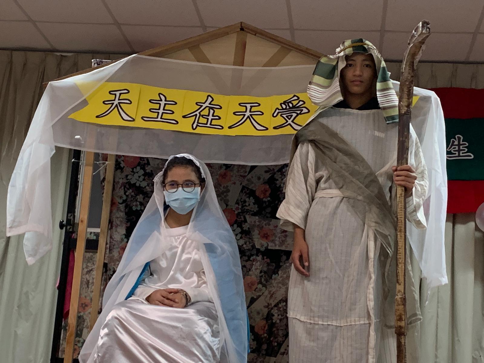 Taiwan - Pesebre viviente
